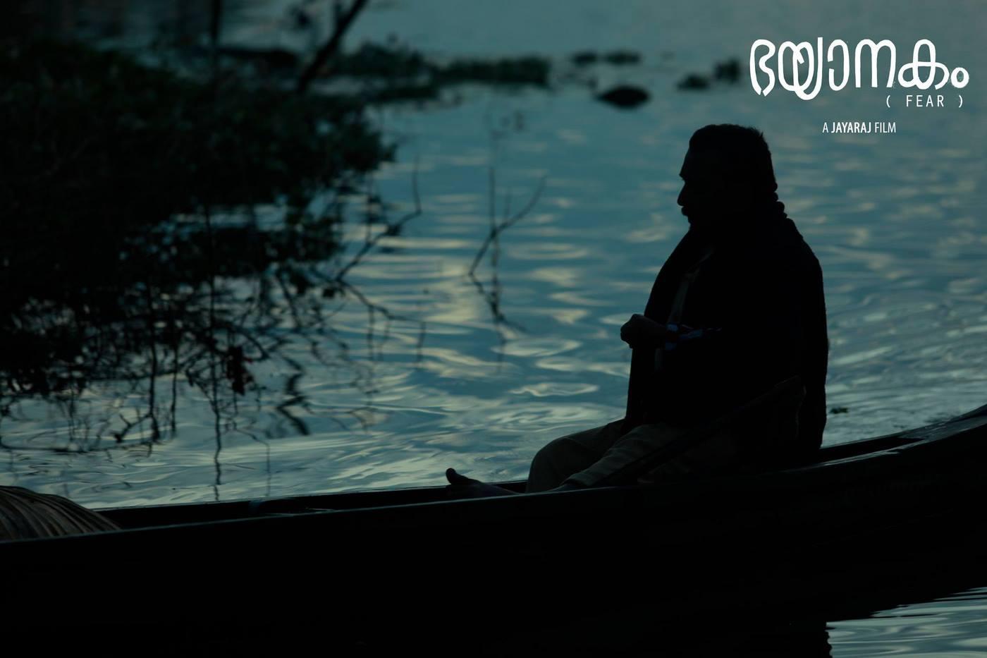 bhayanakam movie images 5