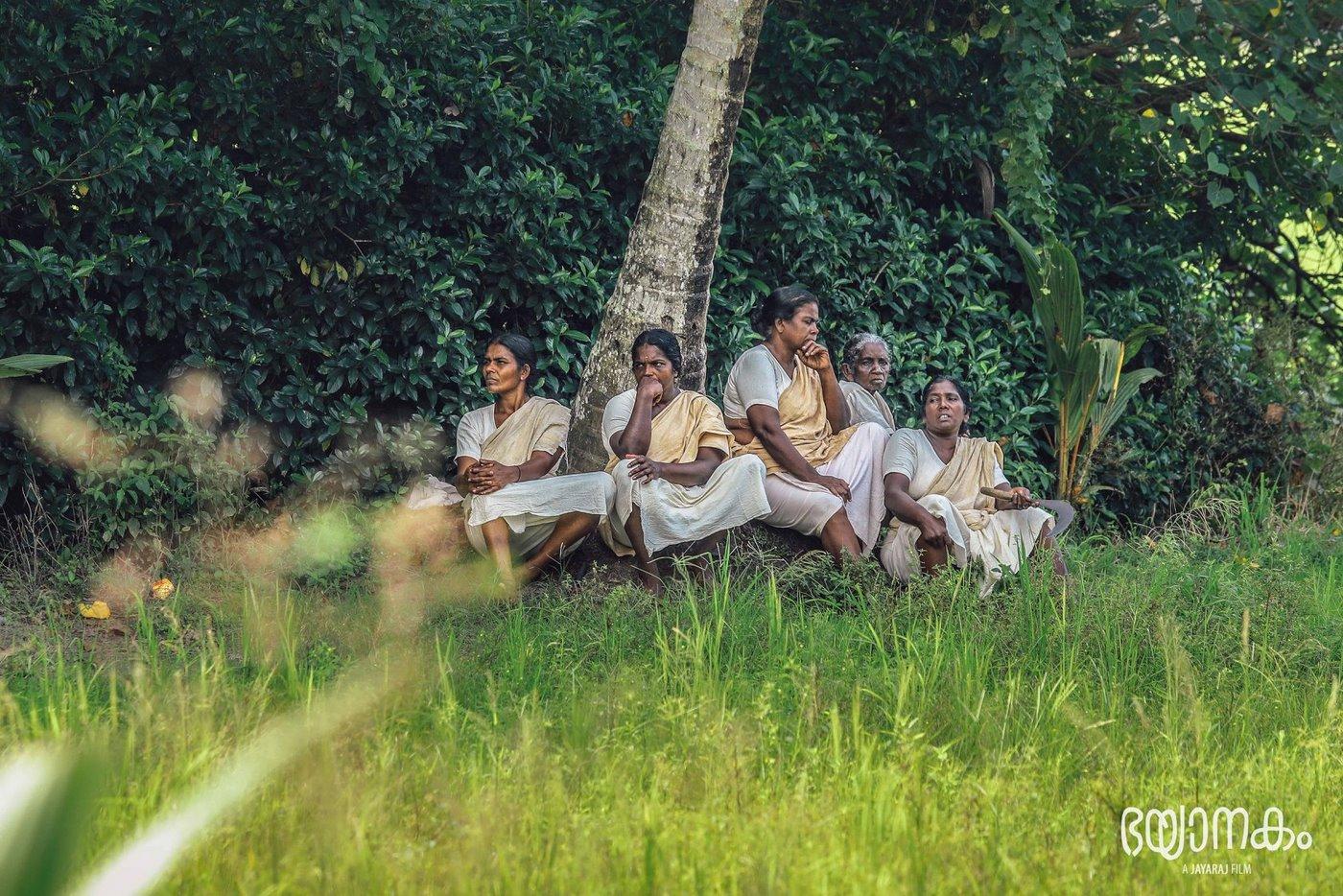 bhayanakam movie images