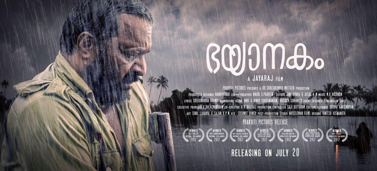 bhayanakam movie stills 11