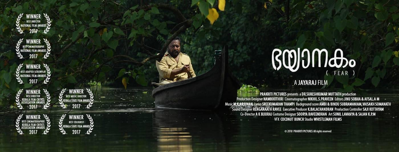 bhayanakam movie stills
