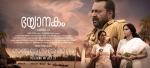bhayanakam movie stills 12