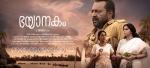 bhayanakam movie stills 13