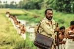 bhayanakam movie stills 3
