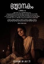 bhayanakam movie stills 9