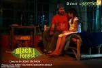 black forest malayalam movie photos
