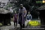 black forest malayalam movie photos  002