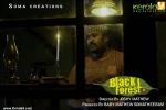 black forest malayalam movie stills 013