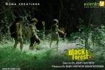 black forest malayalam movie stills 014