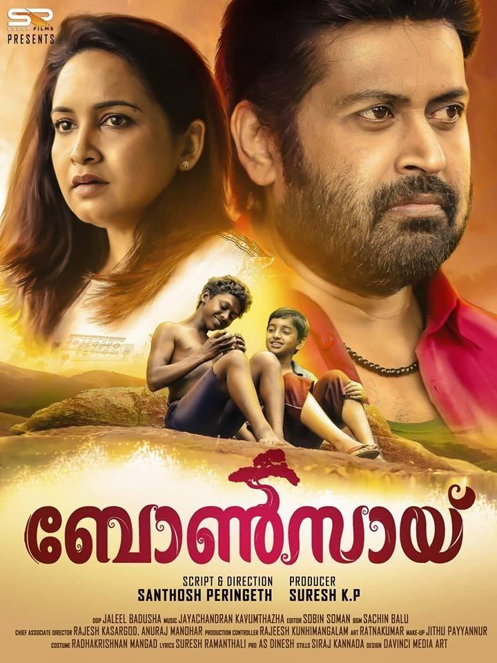 bonsai malayalam movie stills 008