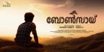bonsai malayalam movie stills 008 001