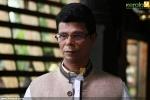 buddhan chirikkunnu movie stills 027