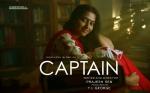 captain malayalam new movie photos 111 004