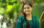 captain malayalam new movie photos 111 005
