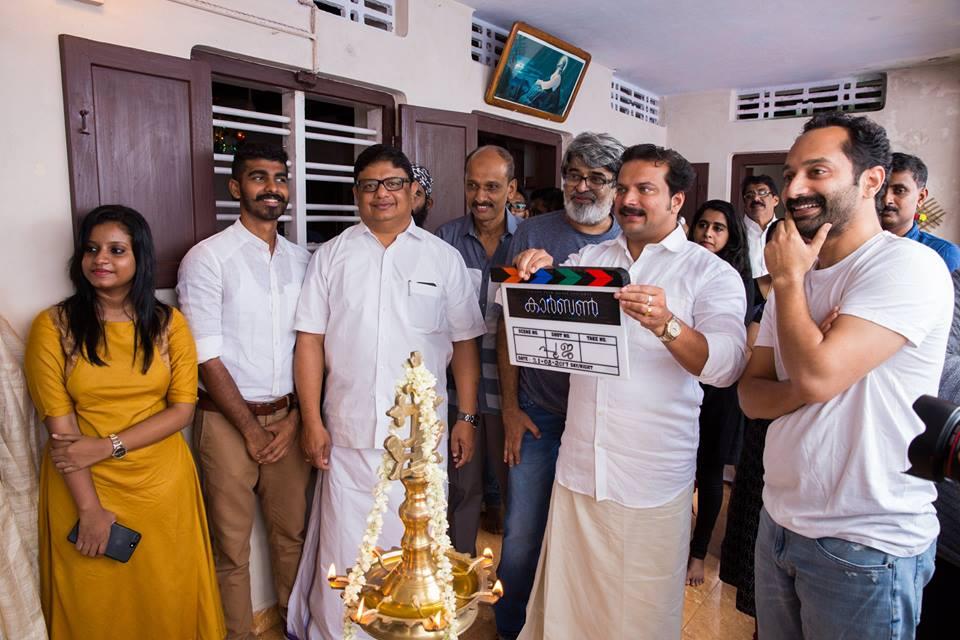 carbon malayalam movie photos 212