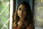 careful malayalam movie parvathy nambiar pics 954 001