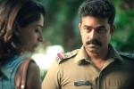 careful malayalam movie pics 147 001