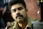 careful malayalam movie vijay babu photos 222