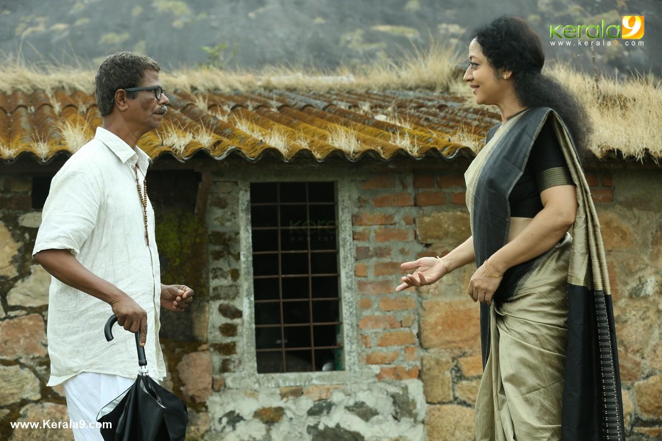 chanakya thanthram malayalam movie stills  001