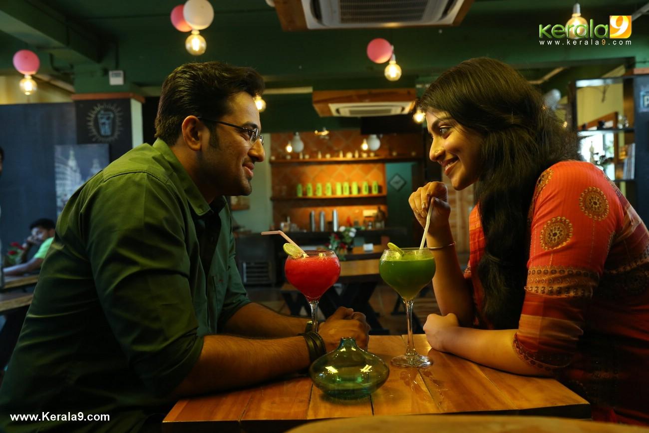 actress shruthi ramachandran in chanakya thanthram movie stills 26