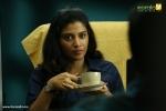 shivada nair in chanakya thanthram movie photos 5