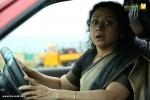 chanakya thanthram movie photos 13