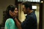 chanakya thanthram movie photos 1