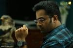 chanakya thanthram movie photos 3