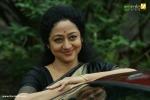 chanakya thanthram movie stills 40