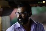 chandragiri malayalam movie lal pics 104