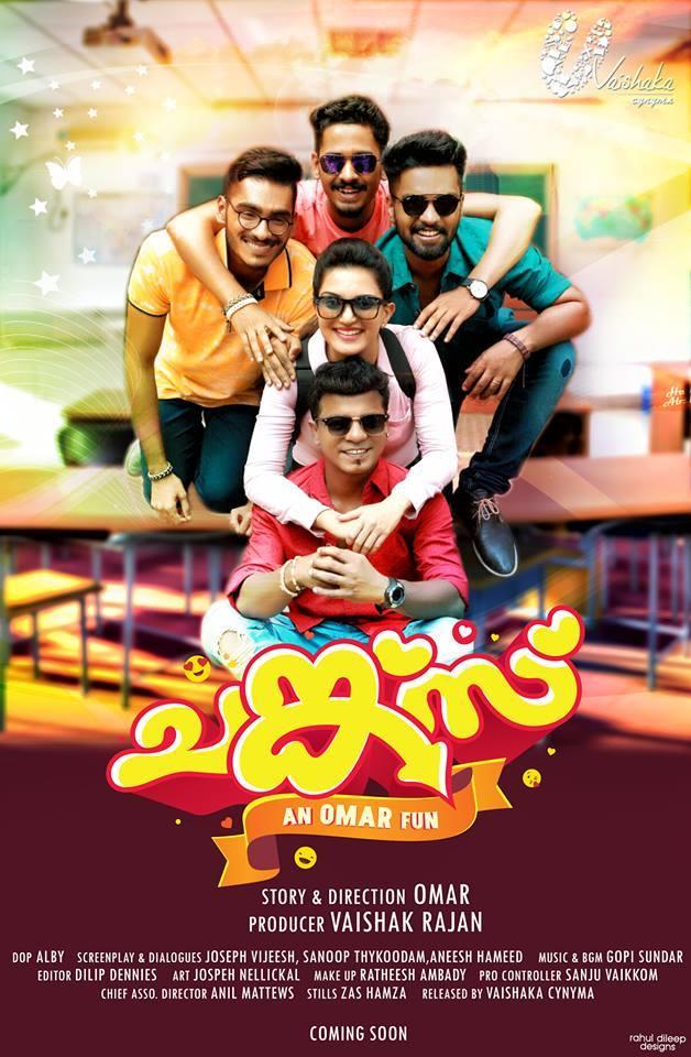 Chunks Malayalam Movie Photos 123 00138