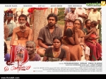 5677d company malayalam movie photos 22 0