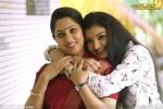 dafedar malayalam movie photos 10