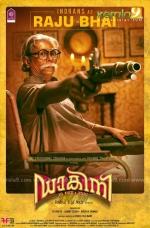 dakini malayalam movie stills 10