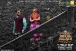 4682david and goliath malayalam movie stills 02 (