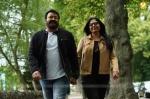 drama mohanlal movie photos 5