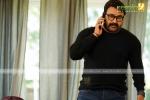 drama mohanlal movie stills 2