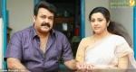drishyam malayalam movie stills 016