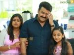 drishyam malayalam movie stills 01