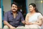 drishyam malayalam movie stills 018