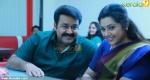 drishyam malayalam movie stills 021