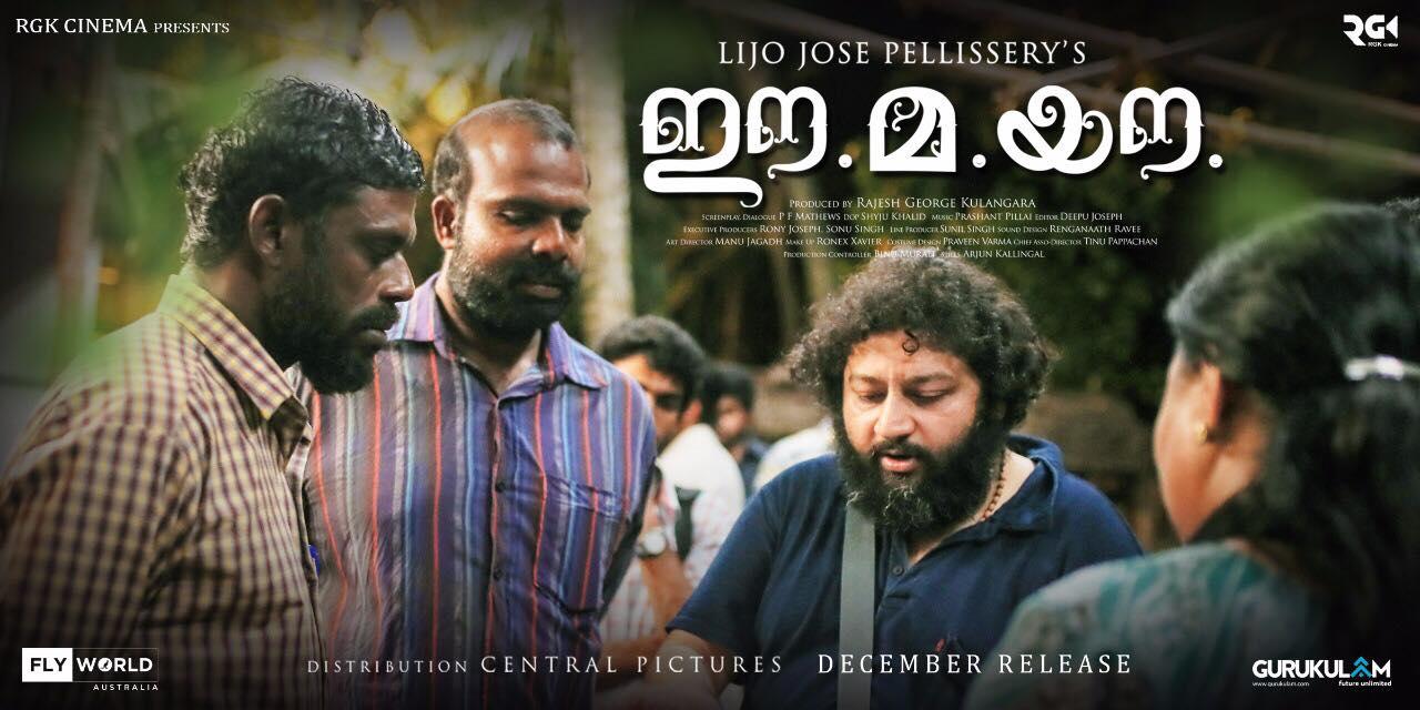ee ma yau malayalam movie stills  001