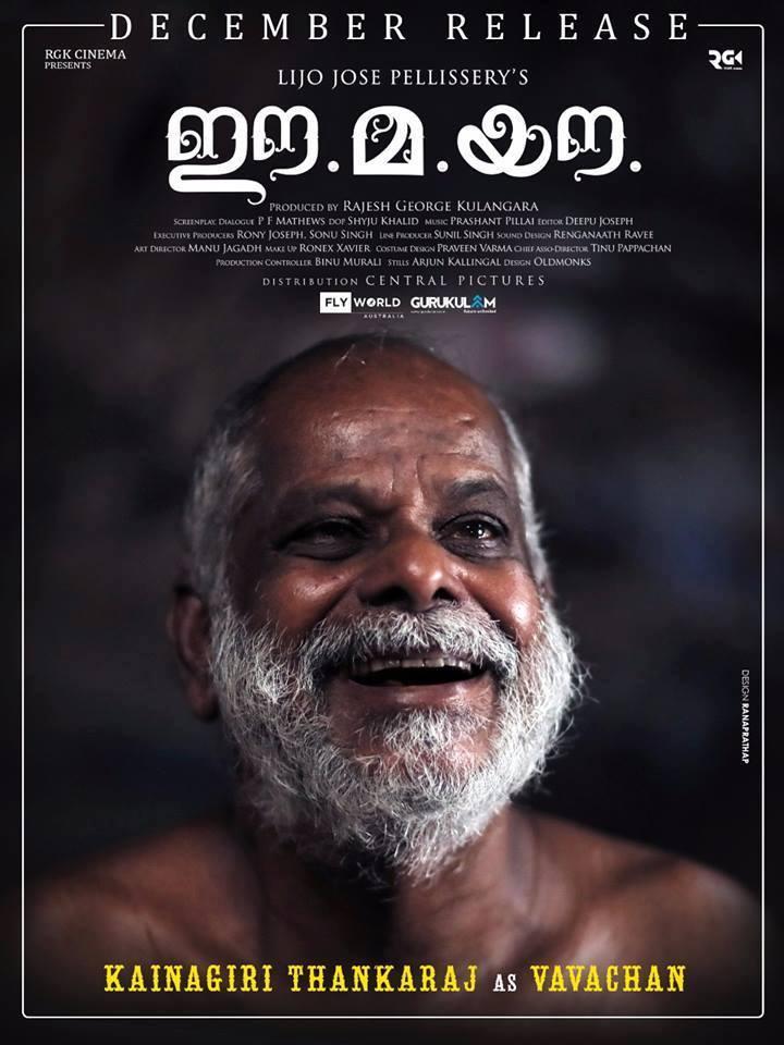ee ma yau malayalam movie stills  00