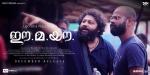 ee ma yau malayalam movie stills  002