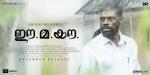 ee ma yau malayalam movie stills  011