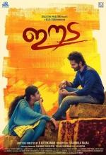 eeda malayalam movie stills  002