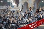 eeda malayalam movie stills