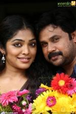 ezhu sundara rathrikal movie pictures 015