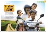 2210flat no 4b malayalam movie stills 68 0