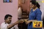 4678flat no 4b malayalam movie photos 11 0