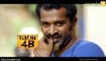 9416flat no 4b malayalam movie photos 11 0
